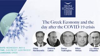 Φόρουμ των Δελφών: Συζήτηση για την ελληνική οικονομία και την επόμενη μέρα