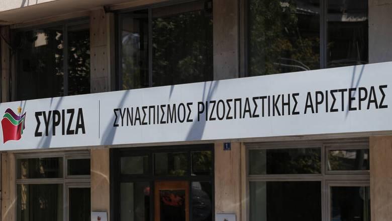 ΣΥΡΙΖΑ για Marfin: Να εντοπιστούν και να τιμωρηθούν οι φυσικοί αυτουργοί