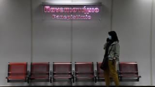 Κορωνοϊός - Χρήση μάσκας: Οδηγίες για τη μετακίνηση στα ΜΜΜ