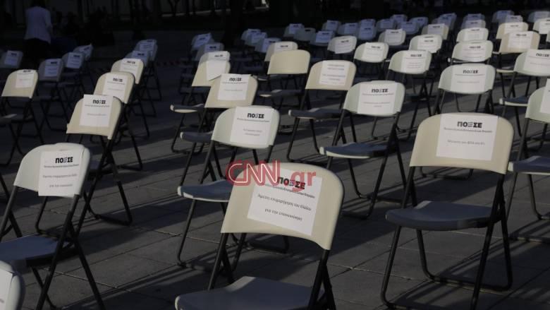 Κορωνοϊός: Διαμαρτυρία με άδειες καρέκλες των εργαζομένων της εστίασης στο Σύνταγμα