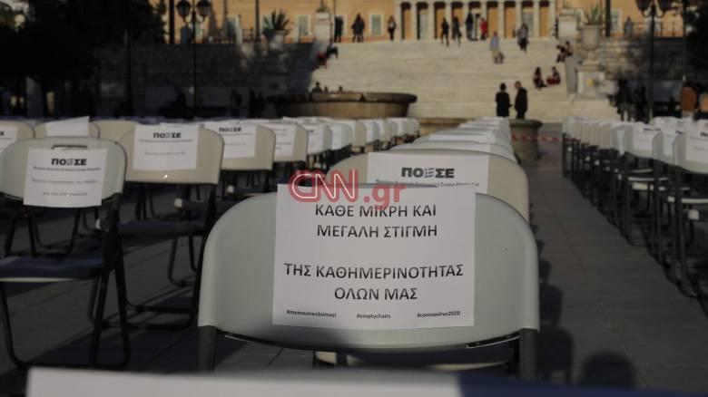 Κορωνοϊός - «Άδειες καρέκλες»: Διαμαρτυρία των εργαζομένων της εστίασης σε όλη την Ελλάδα