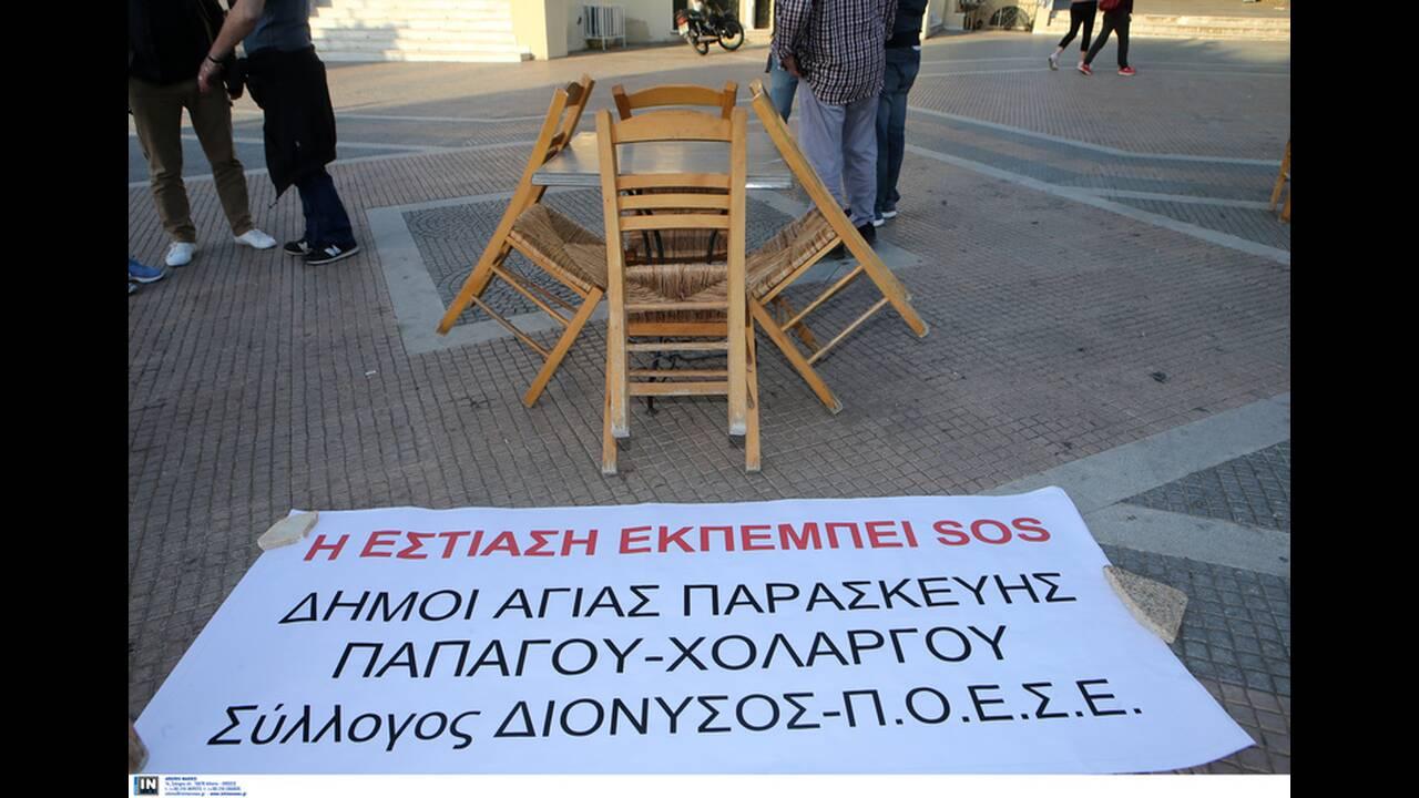 https://cdn.cnngreece.gr/media/news/2020/05/06/218373/photos/snapshot/2891674.jpg