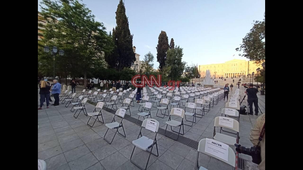 https://cdn.cnngreece.gr/media/news/2020/05/06/218373/photos/snapshot/96161028_244593099977963_3019688778789814272_n.jpg