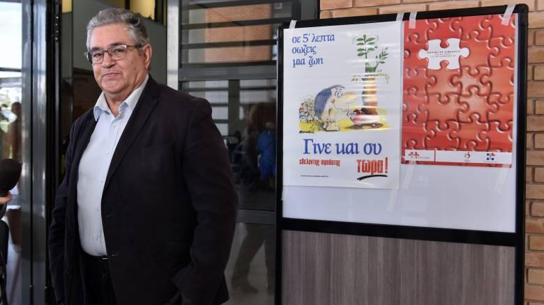 Κουτσούμπας: Το ΚΚΕ στηρίζει τους καλλιτέχνες