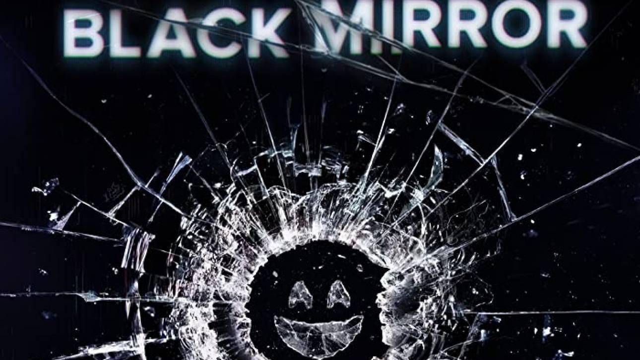 Το Black Mirror θα κάνει ένα διάλειμμα - «O κόσμος είναι ήδη αρκετά ζοφερός για μια ακόμα σεζόν»