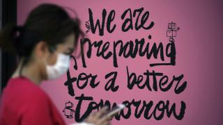 Κορωνοϊός - Ιαπωνία: Εγκρίθηκε το φάρμακο ρεμδεσιβίρη για την θεραπεία ασθενών