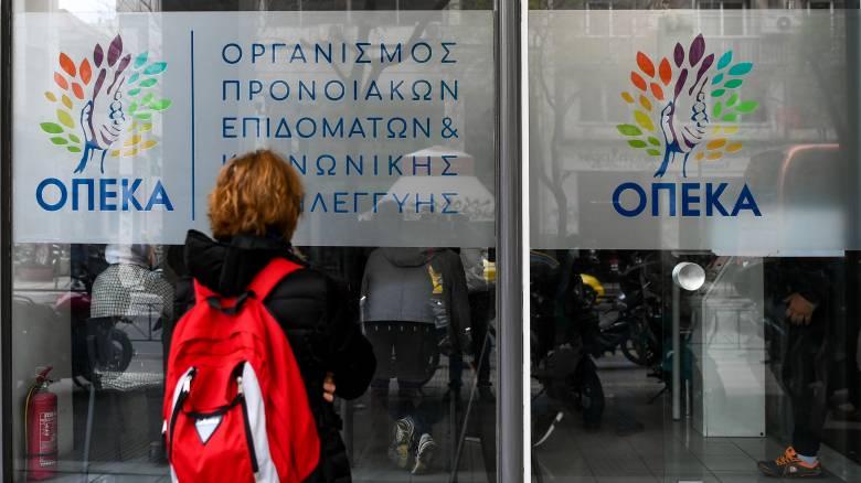 ΟΠΕΚΑ: Παράταση της καταβολής των προνοιακών αναπηρικών επιδομάτων