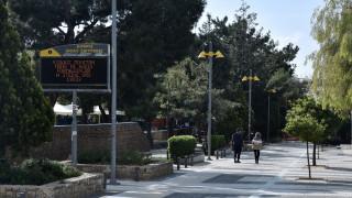 Κορωνοϊός: Πρωτότυπο ηχητικό αφιέρωμα του Δήμου Ν. Σμύρνης στον Λαυρέντη Μαχαιρίτσα