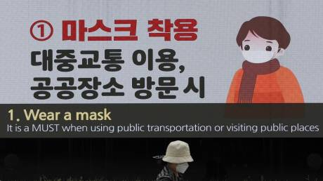 Κορωνοϊός: Νέα εστία κρουσμάτων σε νυχτερινά κέντρα της Σεούλ