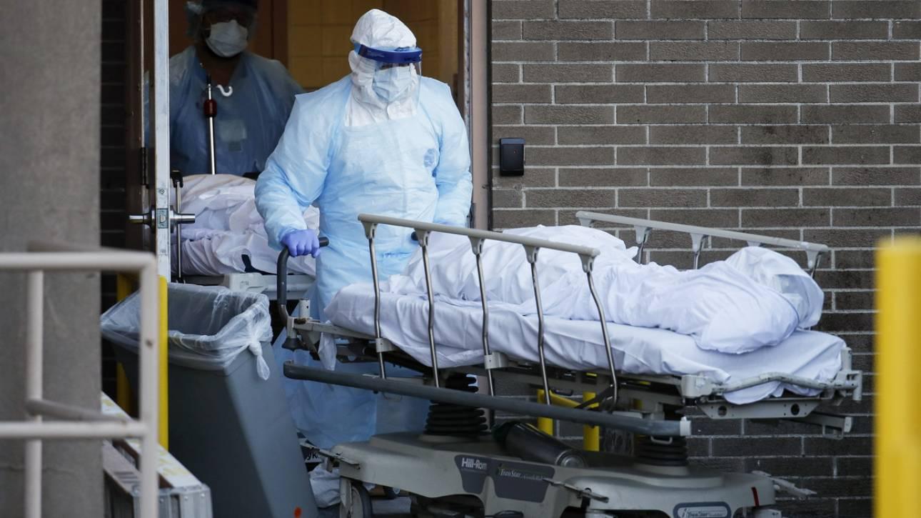 Κορωνοϊός - ΗΠΑ: Ο ημερήσιος αριθμός θανάτων παραμένει άνω των ...