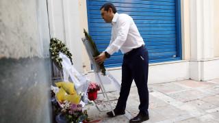 Τσίπρας: Τιμή στους νεκρούς της Marfin – Όχι στην υποκρισία Μητσοτάκη
