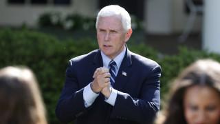 ΗΠΑ: Διαψεύδει ο Λευκός Οίκος ότι ο Μάικ Πενς τέθηκε σε καραντίνα