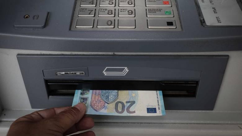 Δάνεια με εγγύηση του Δημοσίου έως 80% για κεφάλαια κίνησης επιχειρήσεων