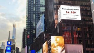 Ρολόι στην Times Square μετρά τους θανάτους «εξαιτίας του Τραμπ»