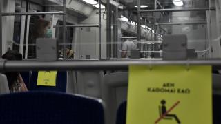 Άρση μέτρων: Αύξηση 82% της επιβατικής κίνησης στα Μέσα Μαζικής Μεταφοράς