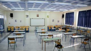 Έντονες αντιδράσεις για τις κάμερες στις σχολικές αίθουσες