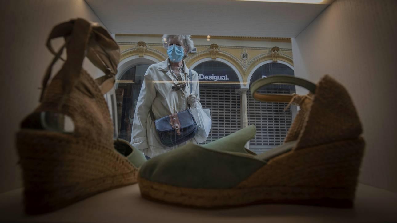 Έρευνα: Πώς άλλαξαν οι καταναλωτικές μας συνήθειες κατά την πανδημία