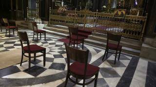 Ανοίγουν οι εκκλησίες: Τα μέτρα και οι κανόνες που πρέπει να τηρούνται