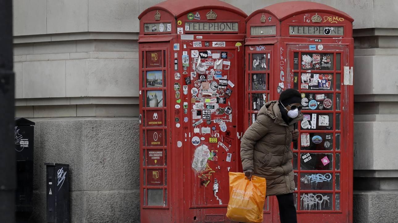 Κορωνοϊός: Ο μεγάλος ασθενής της Ευρώπης η Βρετανία - Πάνω από 38.000 οι νεκροί