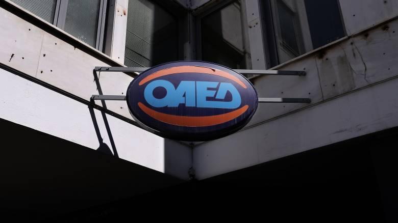 ΟΑΕΔ: Επιμήκυνση του προγράμματος κοινωνικού τουρισμού