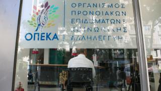 ΟΠΕΚΑ: Κλείνει προσωρινά η ηλεκτρονική πλατφόρμα για το επίδομα παιδιού