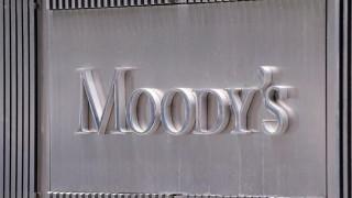 H Moody's υποβάθμισε σε σταθερές τις προοπτικές των ελληνικών τραπεζών – Αμετάβλητη αξιολόγηση