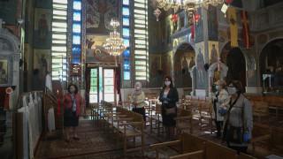 Άρση μέτρων: Από τις 17 Μαΐου επιτρέπονται λειτουργίες, μυστήρια, γάμοι και βαφτίσεις