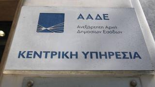 ΑΑΔΕ: Σε πιλοτική λειτουργία η υποβολή νέων ηλεκτρονικών τελωνειακών παραστατικών