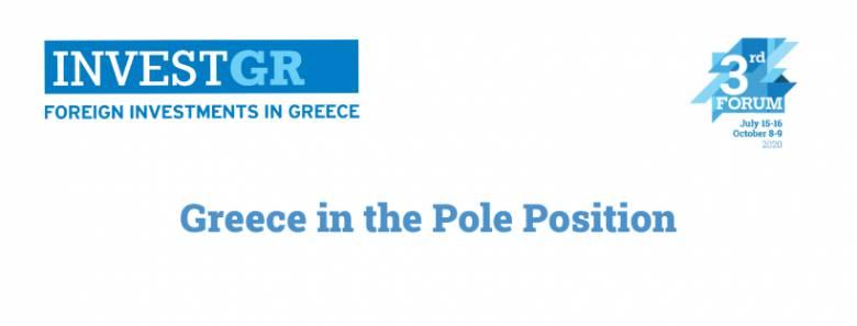 Greece in the Pole Position: Online και με νέο τίτλο το 3rd InvestGR