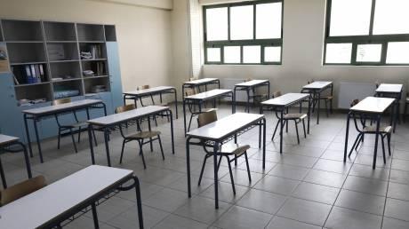 Κορωνοϊός: Το τελικό σχέδιο του υπουργείου Παιδείας για την εξ αποστάσεως εκπαίδευση