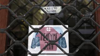 Κορωνοϊός: Πώς θα καλυφθούν οι ασφαλιστικές εισφορές λόγω αναστολής σύμβασεων εργασίας