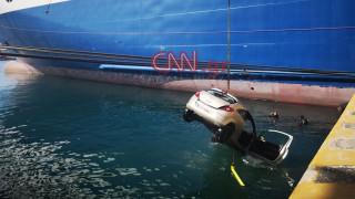 Αυτοκίνητο με δύο επιβαίνοντες έπεσε στη θάλασσα στο λιμάνι του Πειραιά