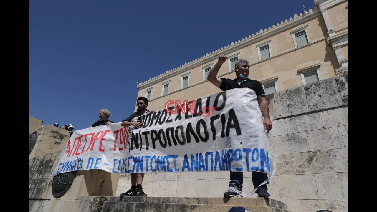 https://cdn.cnngreece.gr/media/news/2020/05/13/219185/photos/snapshot/10.jpg