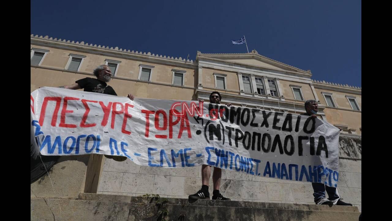 https://cdn.cnngreece.gr/media/news/2020/05/13/219185/photos/snapshot/entasi-syntagma.jpg