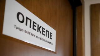 ΟΠΕΚΕΠΕ: Πιστώθηκαν 41,7 εκατ. ευρώ σε 15.727 δικαιούχους