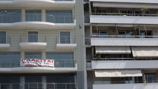 Κορωνοϊός - ΠΟΜΙΔΑ: Μονόδρομος η επιδότηση ενοικίου για τη στήριξη των επιχειρήσεων