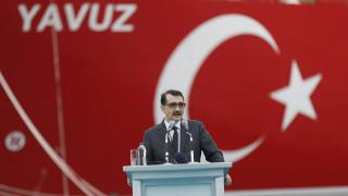 Ντονμέζ: Η Τουρκία θα ξεκινήσει σεισμικές έρευνες κοντά στην Λιβύη όταν ολοκληρωθεί η αδειοδότηση