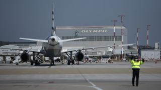 Κορωνοϊός - Αναστολή πτήσεων: Έως πότε θα ισχύει - Ποιες οι εξαιρέσεις