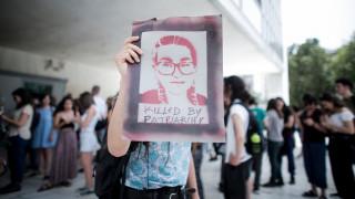 Δίκη Τοπαλούδη: Ισόβια και κάθειρξη 15 ετών για τους κατηγορούμενους