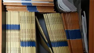 Ποιοι μαθητές πρέπει να κρατήσουν τα βιβλία τους για την επόμενη σχολική χρονιά