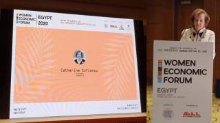 Η Αικατερίνη Σοφιανού-Μπελεφάντη νέα Πρόεδρος των «Φίλων της Αλεξανδρινής Βιβλιοθήκης»