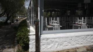 Κορωνοϊός: Το ενδεχόμενο να ανοίξουν νωρίτερα εστιατόρια και καφέ εξετάζει η κυβέρνηση