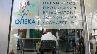 ΟΠΕΚΑ - Προνοιακά αναπηρικά επιδόματα: Ως τότε θα καταβάλλονται