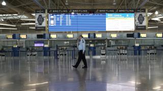 Κορωνοϊός - Αναστολή πτήσεων: Έως πότε θα ισχύει και ποιες οι εξαιρέσεις