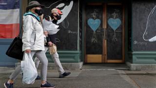 Κορωνοϊός: Άλλοι 1.237 θάνατοι σε 24 ώρες στις ΗΠΑ
