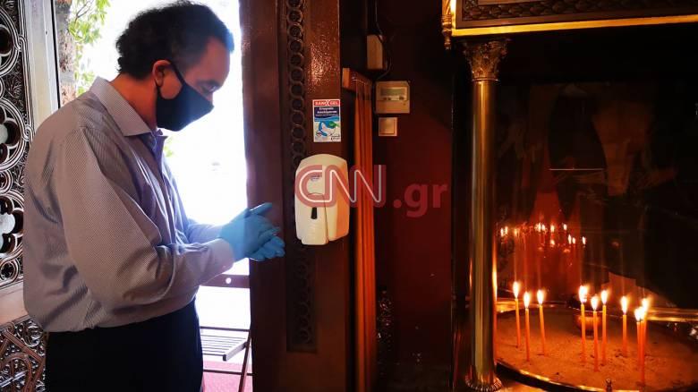 Άνοιξαν τις πόρτες τους οι εκκλησίες: Με μάσκες, αντισηπτικά και αποστάσεις
