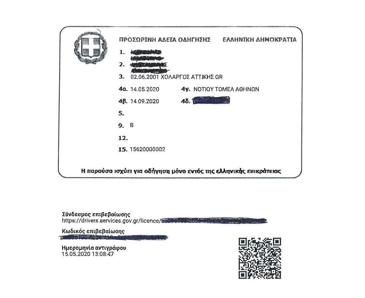 Document page 001 copy
