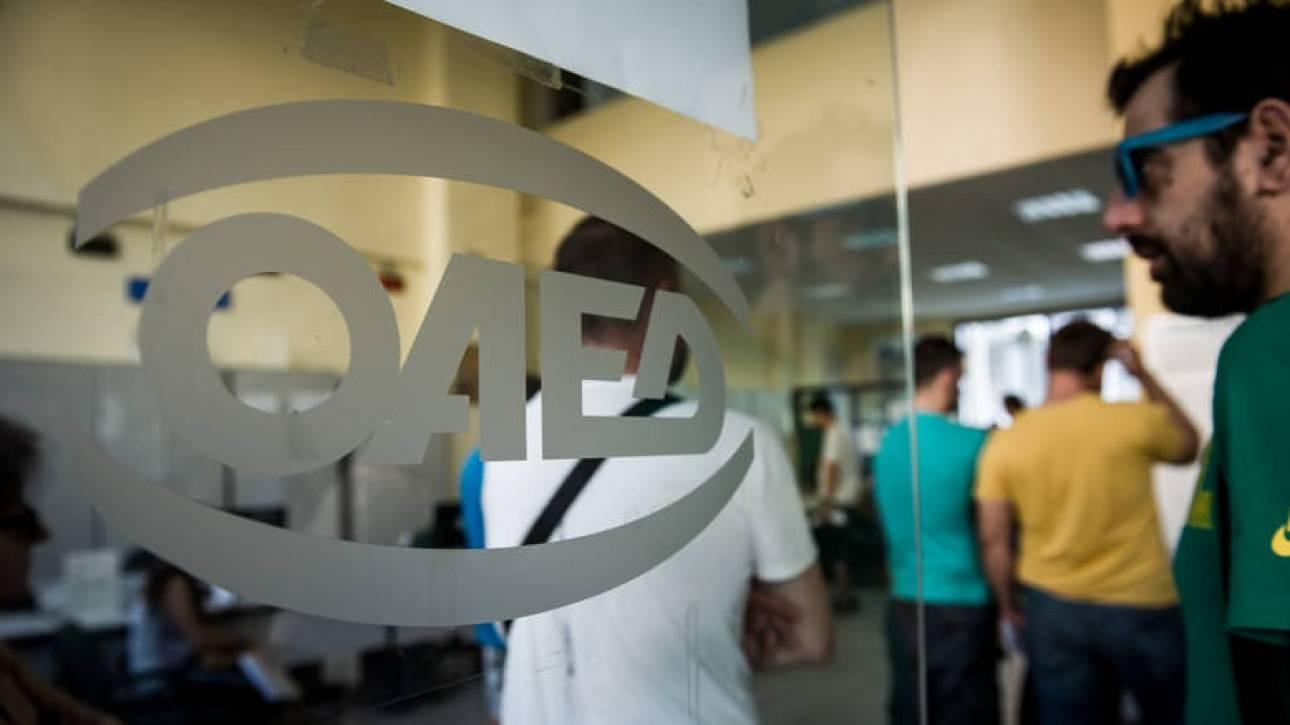ΟΑΕΔ: Μέχρι πότε μπορούν οι μακροχρόνια άνεργοι να καταχωρίσουν το ΙΒΑΝ για τα 400 ευρώ