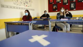 Επιστρέφουν σήμερα στα θρανία οι μαθητές γυμνασίου και Α' και Β' λυκείου - Οι νέοι κανόνες