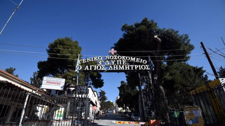 Κορωνοϊός: Κατέληξε 46χρονη στη Θεσσαλονίκη - Στους 163 οι νεκροί